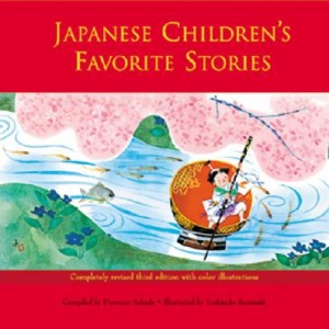 Japanese Children Favorite Stories