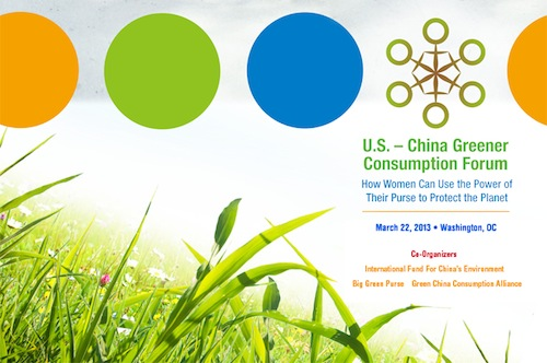 US - China Greener Consumption Forum